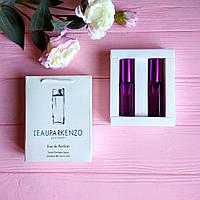 Подарочный набор парфюмерии Kenzo L`eau Par Kenzo Pour Femme