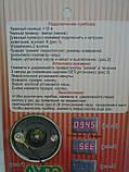 Тахометр вольтметр часы Штурман 5 для карбюраторных авто, фото 2