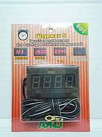 Тахометр вольтметр часы Штурман 5 для карбюраторных авто