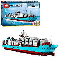 22002 Lepin Контейнеровоз Maerskкопия Lego 10241
