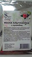 Маска альгинатная с розой