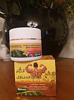 Мазь-крем  Колоквинта - черного тмина - Colocyntiis (Египет)