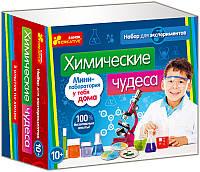 Набор для творчества, научные игры, химические, физические опыты.Химические чудеса