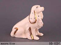 Статуэтка Lefard Собака 15 см 98-1091