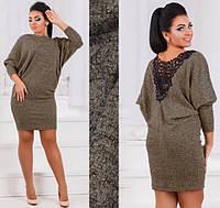 Женское платье ангора с люрексом Кимберли / размер 44-46, 48-50, 52-54 / батальное / цвет капучино