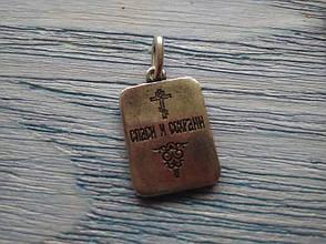 Артем Икона Нательная Именная Мужская Посеребренная Православная размер 20*16 мм, фото 3