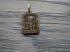 Борис Икона Нательная Именная Мужская Посеребренная Православная размер 20*16 мм