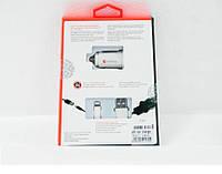 Автомобильное зарядное устройство c кабелем Lightning (8 pin) - Griffin 2 in 1 (2,1 A)