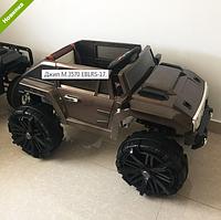 Детский электромобиль Джип Hummer M 3570 EBLRS-17 коричневый автопопокраска  ***