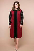 Костюм больших размеров платье и кардиган Брукс бордо