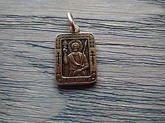 Валентин Икона Нательная Именная Мужская Православная Посеребренная размер 20*16 мм