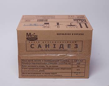 САНІДЕЗ (таблетки ) в коробці 1кг