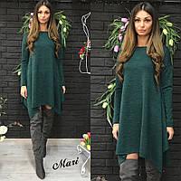 Женское красивое платье-асимметрия (4 цвета)