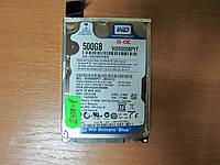 Жесткий диск HDD 2,5 WD 500 Gb