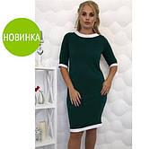 Женское Платье-футляр Тиффани / размер 50,52,54 / батальное / цвет зеленый, фото 2