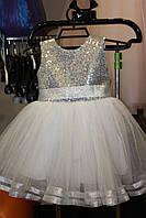 Детское нарядное платье Паеточка серебро - прокат, Киев, Троещина