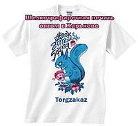 Трафаретная печать, полноцветная шелкография на крое, футболках оптом в Харькове