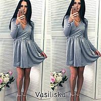 Женское модное серое платье с юбкой солнце и запахом