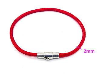 Красный шнурок (под плетенную кожу), р.16, р.17, р.18, родированный