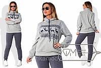 Спорткостюм из дутого трикотажа меланж - худи с рисунком и высоким воротом плюс облегающие штаны X5390