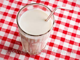 """ЗАКВАСКА Домашний """"АЦИДОФИЛИН"""" (Италия)- 10 штук, 1 пакетик а 1 литр молока"""