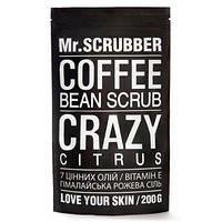 Кофейный скраб для тела CrazyCitrusScrub 200 г, MR.SCRUBBER