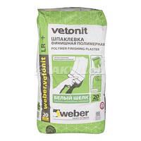 Шпаклевка Vetonit LR+, 25 кг