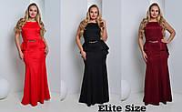 Женское модное платье больших размеров с украшением (3 цвета)