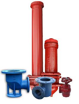 Пожарные гидранты, пожарные краны, фасонные части