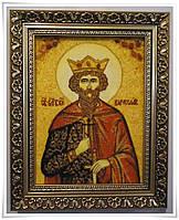 Икона Вячеслав из янтаря