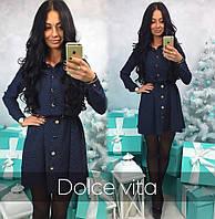 Женское красивое платье-рубашка в горошек с поясом синий, M