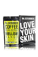 Кофейный скраб для тела MellowManгoScrub 200 г, MR.SCRUBBER
