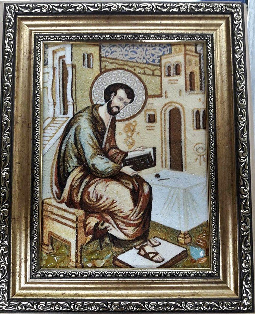 Ікона Цибулі з бурштину
