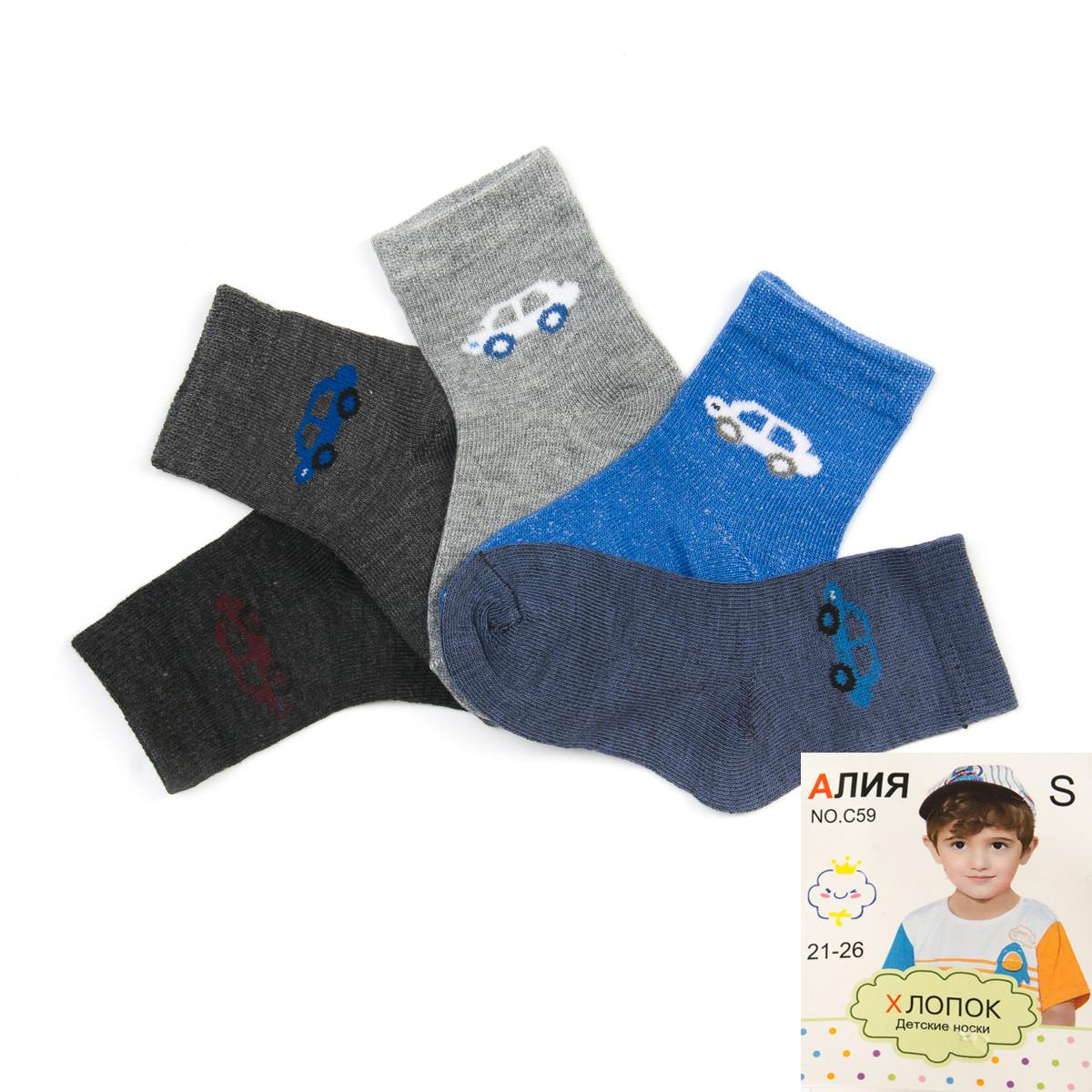 Носки детские для мальчиков Алия C59