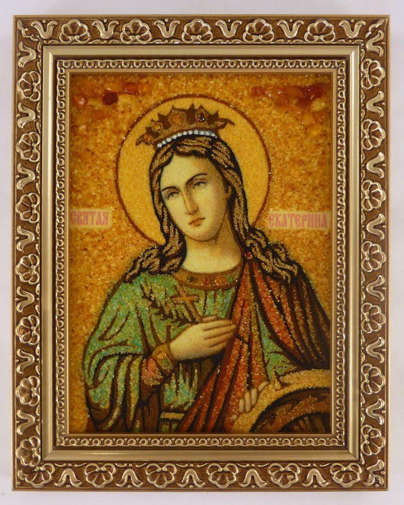 Ікона Катерина з бурштину