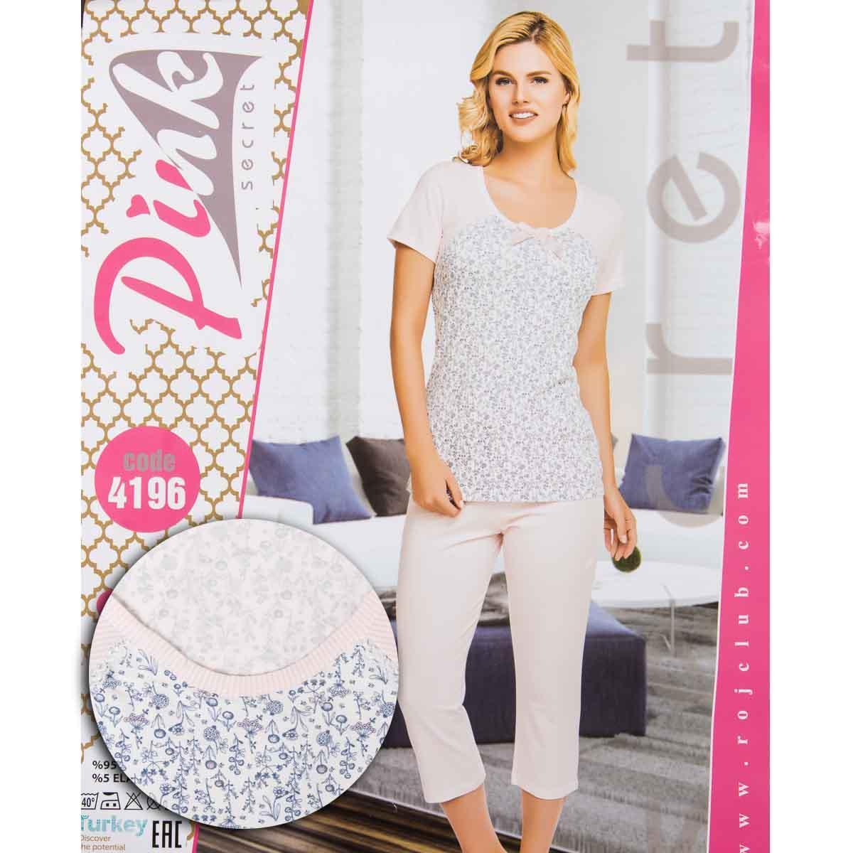 Комплект женский узорный (футболка и бриджи) Pink Secret Турция PK4196-2