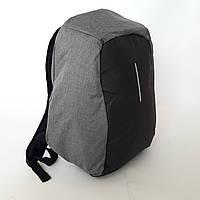 Городской рюкзак Bobby для ноутбука антивор, фото 1