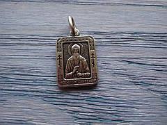 Геннадий Икона Нательная Именная Посеребренная Мужская Православная размер 20*16 мм