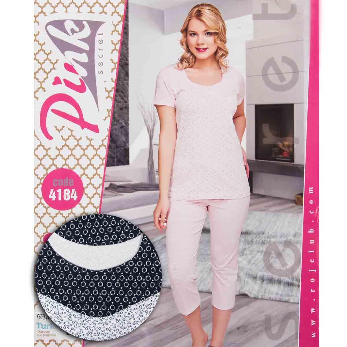 Комплект женский узорный (футболка и бриджи) Pink Secret Турция PK4184L-grey