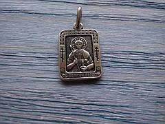 Георгий Икона Нательная Именная Посеребренная Мужская Православная размер 20*16 мм