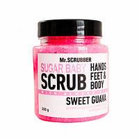 Сахарный скраб для тела Sweetguava 300 г, MR.SCRUBBER