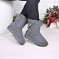 Угги женские UGG серые с цепью 3966, зимняя обувь