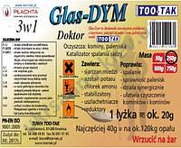 Порошок для очистки труб от сажи Glas Dim, 250г
