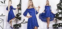 Кружевное платье 177.5 ДП