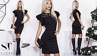 Женское платье с воланом 176.5 ДП
