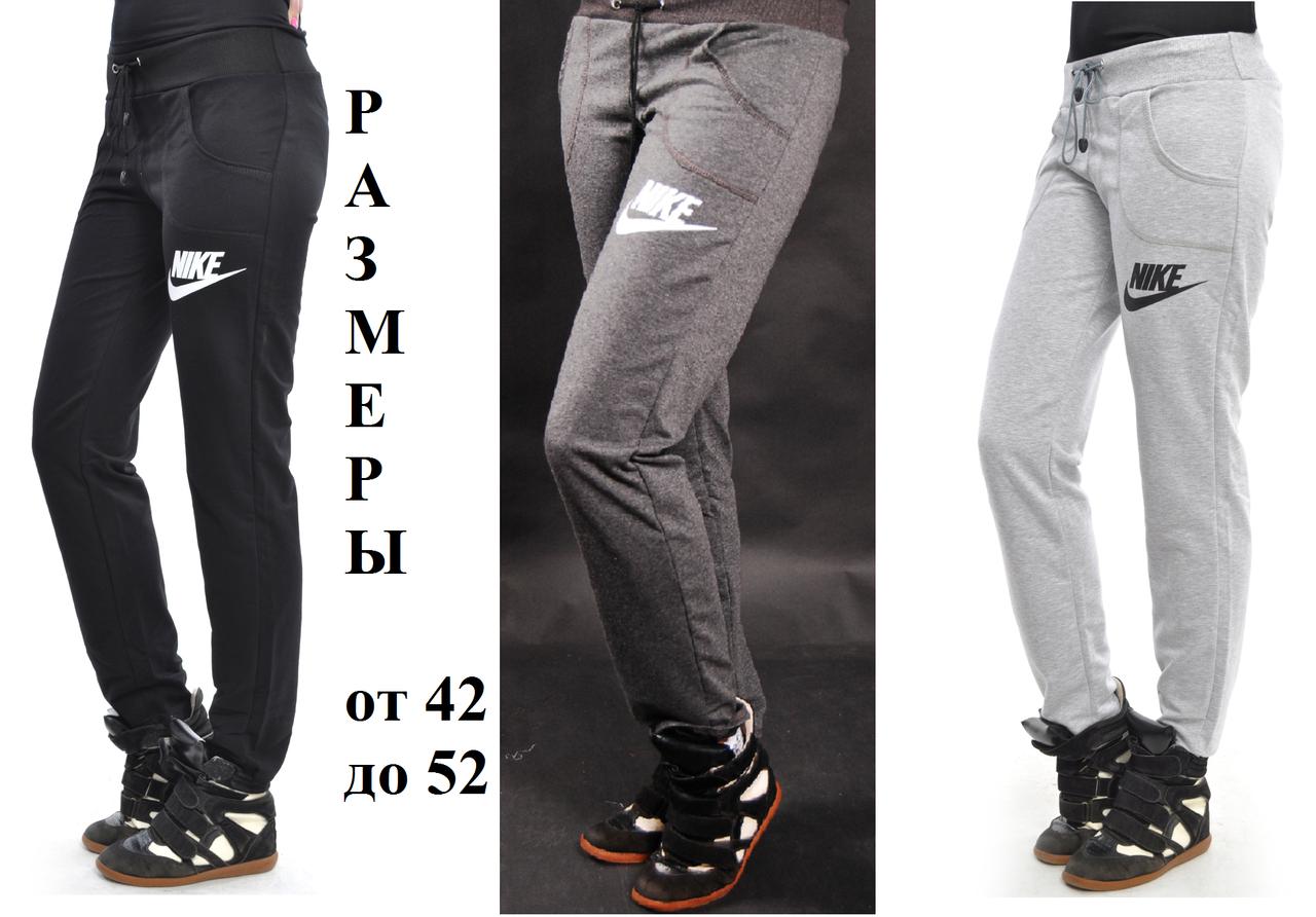 Спортивные брюки женские купить
