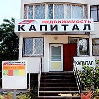 2 комнатная квартира Десантный бульвар, пос. Котовского