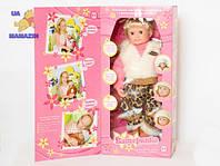 Кукла Катеринка — радость для доченьки, в подарок свеча-феерверк, фото 1