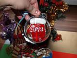 Новогодний прозрачный разъемный шар для конфет, фото 4