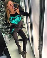 """Женский стильный спортивный костюм из велюра с пайетками """"Сердце"""" (2 цвета) черный, единый"""